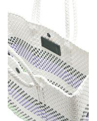 Truss - White Small Crossbody Striped Woven Raffia-effect Shoulder Bag - Lyst
