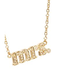 Jennifer Meyer - Metallic Mrs 18-karat Gold Diamond Necklace - Lyst
