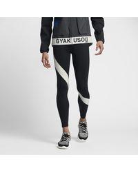 Nike   Black Lab Gyakusou Dri-fit Men's Running Tights for Men   Lyst