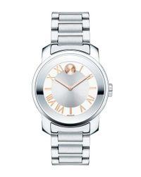 Movado - Metallic 'bold' Bracelet Watch - Lyst