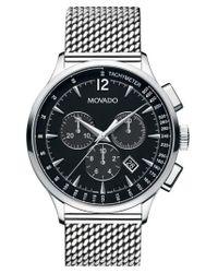 Movado | Metallic 'circa' Chronograph Mesh Strap Watch for Men | Lyst