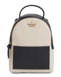 Kate Spade | Black Jackson Street Merry Convertible Leather Backpack | Lyst