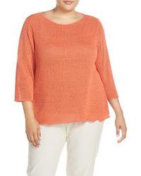 Eileen Fisher - Orange Bateau Neck Organic Cotton Sweater - Lyst