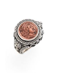 Konstantino | Metallic 'aeolus - Ptolemy' Coin Ring | Lyst