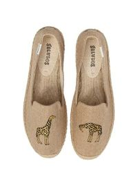 Soludos | Natural Giraffe Espadrille Flat | Lyst