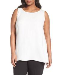 Lafayette 148 New York | White Ruthie Silk Shell | Lyst