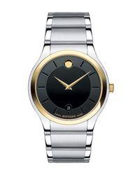 Movado - Metallic Men's Quadro Stainless Steel Watch for Men - Lyst