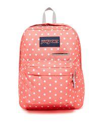 Jansport - Multicolor Digibreak Backpack - Lyst