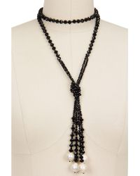 Saachi - Black Dazzle 12mm Pearl Necklace - Lyst