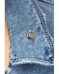 Dogeared - Metallic Lucky You Horseshoe Pin - Lyst