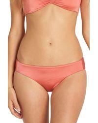 Billabong - Multicolor Sol Searcher Lowrider Bikini Bottoms - Lyst