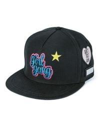 "Philipp Plein - Black Baseball Cap ""britney"" - Lyst"