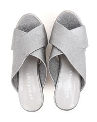 Strategia - Metallic Wedges For Women On Sale In Outlet - Lyst