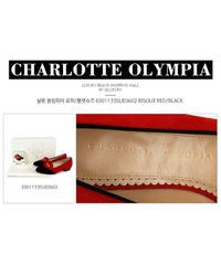 Charlotte Olympia - Black Ballerina/flats - Lyst
