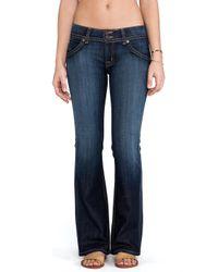 Hudson Jeans | Blue Classic Petite Boot | Lyst