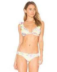 Tori Praver Swimwear | Multicolor Adelle Bottom | Lyst