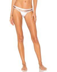 Beach Bunny - White Tequila Sunrise Skimpy Bikini Bottom - Lyst