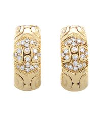 BVLGARI - Metallic Bulgari 18k 0.75 Ct. Tw. Diamond Earrings - Lyst