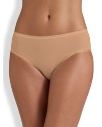 Hanro - Natural Smooth Touch Full-coverage Brief - Lyst