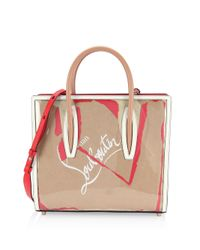 Christian Louboutin - Red Paloma Medium Shoulder Bag - Lyst