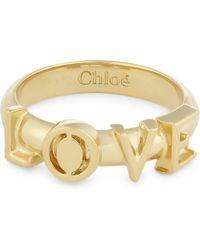 Chloé - Metallic Love Ring - Lyst