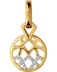 Links of London | Metallic Timeless Gold 18ct Yellow-gold And Diamond Charm | Lyst