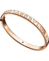 BVLGARI | Metallic - 18kt Pink-gold And Diamond Bangle | Lyst
