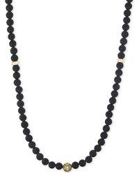 Nialaya - Metallic Matte Onyx Beaded Necklace - Lyst