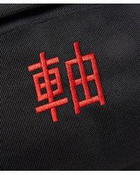 Axel Arigato - Black Printed Strap Hip Bag for Men - Lyst