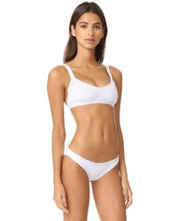 L*Space - White Ridin' High Cosmo Bottoms - Lyst
