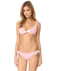 Eberjey   Pink So Solid Ursula Bottoms   Lyst