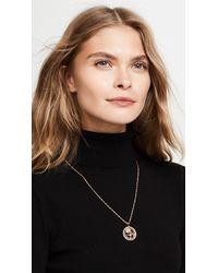 Vanessa Mooney - Metallic Rossa Charm Necklace - Lyst