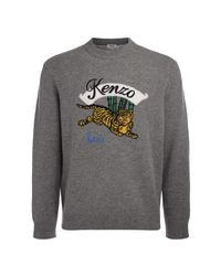 KENZO - Gray Jumping Tiger Grey Wool Jumper Men's Sweatshirt In Grey for Men - Lyst