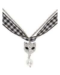 Miu Miu - Multicolor Silver Cat And Pearl Charm Necklace - Lyst