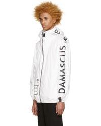 Ueg - White Damascus Jacket for Men - Lyst