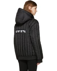 Carven - Black Crystal Hooded Jacket - Lyst