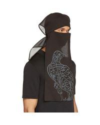 Thamanyah - Black Silk Logo Niqab for Men - Lyst