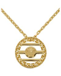 Versace - Metallic Gold Round Cage Medusa Necklace for Men - Lyst