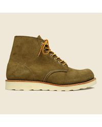 """Red Wing - Multicolor Stag Exclusive 6"""" Round Toe - Olive Mohave for Men - Lyst"""