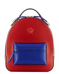 Lyst - Versace Leather Mini Backpack in Red 47bb5e5270