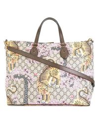 "Gucci | Multicolor ""gg Supreme"" Bengal Shopping Bag 