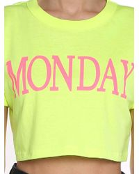 Alberta Ferretti - Yellow Crop Monday T-shirt - Lyst