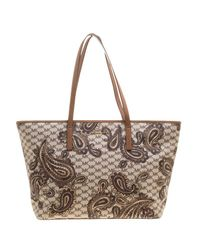 1d35def38bb4 MICHAEL Michael Kors. Women's Natural Paisley Printed Coated Canvas Large  Emry Luggage Tote