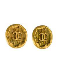 Chanel - Metallic Logo Coin Clip-on Earrings Gold - Lyst