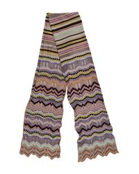 M Missoni - Brown Knit Striped Scarf - Lyst
