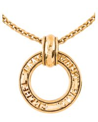 Chanel | Metallic Signature Cutout Circle Pendant Necklace Gold | Lyst
