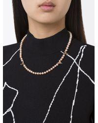 Nektar De Stagni - Multicolor 'costa Mesa Exclusive' Pearls Short Necklace - Lyst