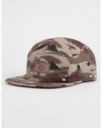 Vans - Brown Davis Camo Mens Camper Hat for Men - Lyst