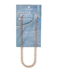 Topman - Metallic Gold Wallet Chain for Men - Lyst