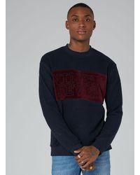 Topman - Blue Navy And Burgundy Velour Sweatshirt for Men - Lyst